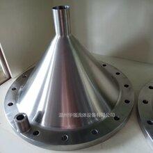 卫生级发酵罐小锥体不锈钢小椎体华强专业流体设备图片