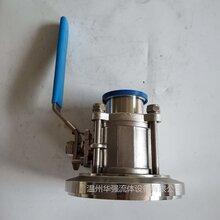 直通球阀卫生级手动球阀华强专业生产