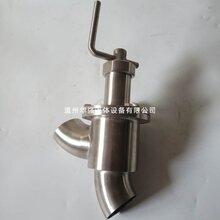 Y型手动截止阀卫生级截止阀华强流体设备厂家图片