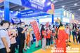 CCH2021深圳國際教育培訓機構連鎖加盟展覽會