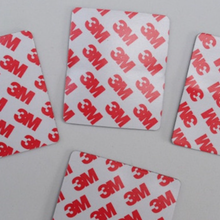 3M55236双面胶防撞条专用3M胶带包分切任意宽度可买散料