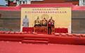 的舞臺和背景搭建就找樂達文化