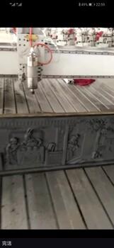 供应墓碑雕刻机/石材雕刻机//玉石雕刻机多少钱