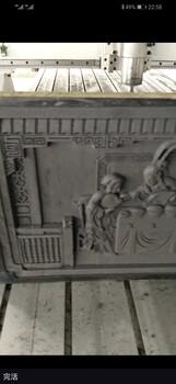 专业定做生产各种异形雕刻机/石材雕刻机哪家结实好用