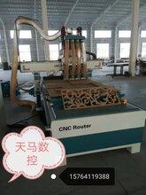 优质木工雕刻机-玉石雕刻机生产厂家济南啊天马雕刻机