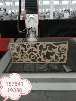 新款经济耐用的木工雕刻机多少钱/哪家质量好服务好