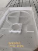 2019年新款泡沫雕刻机保利龙泡沫雕刻机新报价