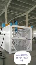 大型模具雕刻機平面立體2040泡沫雕刻機