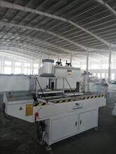 專業生產斷橋鋁門窗加工設備組合端面銑銑隼機