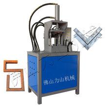 液壓方管沖角機45度切角對折90度一次成型機切角機圖片