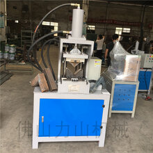 方管45折90度直角一次成型機液壓不銹鋼沖角機切角機鐵管V口機圖片