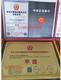 高空外墻清洗服務企業資質證書甲級