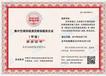 上海集中空調清洗資質價格實惠,集中空調清洗消毒資質