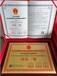 力嘉咨詢公共環境消毒資質,重慶公共衛生消毒資質服務周到