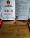 臺灣清洗消毒資質辦理費用,公共環境消毒資質