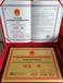 力嘉咨询公共环境消毒资质,台湾小区消毒资质办理周期