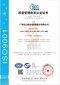 力嘉咨询品牌认证,上海三体体系认证服务周到图片