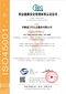 北京16949体系认证安全可靠,品牌认证图片