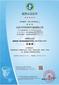 永州申请服务认证流程,清洁行业服务认证图片