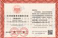北京环卫中清协资质证书办理好处,全国清洁行业协会资质