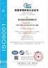 东城ISO能源管理体系申报方式,能源管理体系认证