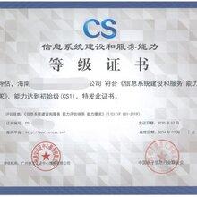 力嘉咨询ISO27001,绵阳27001信息安全管理体系图片