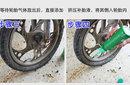 輪胎充氣補胎液_自動補胎液_補胎液批發價格圖片