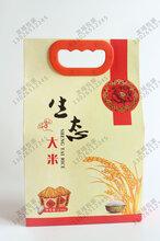 龍域包裝大米包裝袋雜糧袋1斤2斤5斤10斤圖片