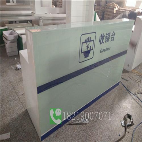 铜川荣耀专卖店手机维修台优质供应商