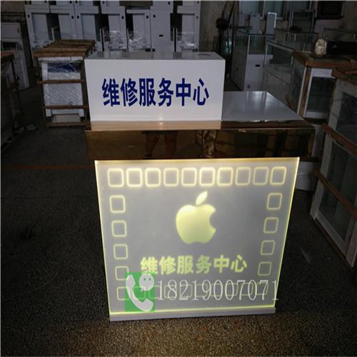 天津武清华为电脑维修台专卖店装修