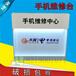 銀行填單臺浙江杭州手機維修臺五金材料制作
