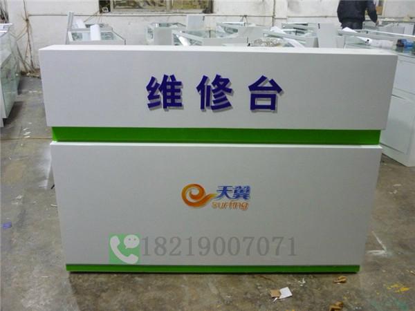 手机店维修台湖南郴州手机店维修台操作说明