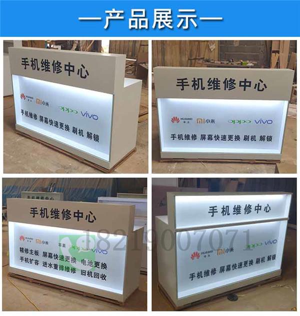 维修设备台黑龙江大兴安岭手机维修台批发怎么安装