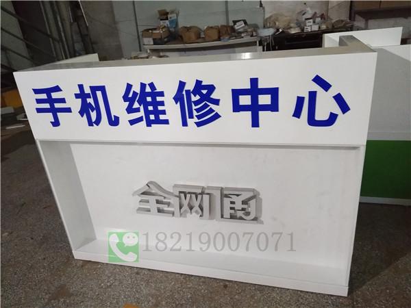 专卖店手机维修台广东广州vivo使用寿命