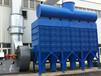 連云港贛榆濾筒除塵設備可定做濾筒數量