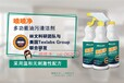 林文噴噴凈清潔劑怎么使用