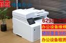 北京全網打印機復印機上門維修檢測就近安排快速上門圖片