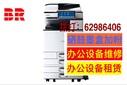 北京打印機維修復印機維修租賃上門服務就近安排圖片