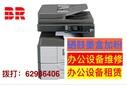 北京打印機復印機維修點,技術,服務全城區免上門圖片