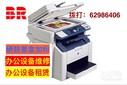 打印機維修復印機維修電話硒鼓墨盒加粉圖片