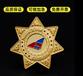 公司徽章定制LOGO胸章來圖定制上海企業徽章廠
