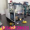 座驾式扫地机车间工厂扫地车小型电动扫地机