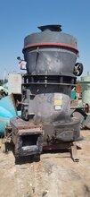 出售9成新TGM100超壓梯形磨粉機圖片