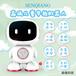 觸屏點讀早教學習機智能機器人對話陪伴中英譯家庭故事機兒童玩具