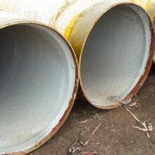 水泥砂漿襯里防腐鋼管圖片