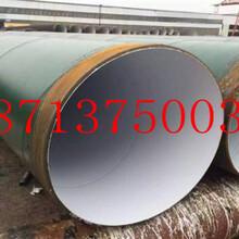 黔西南涂塑钢管厂家价格今日推荐图片