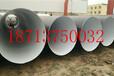 大慶鋼套鋼蒸汽保溫鋼管廠家價格今日推薦