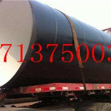 西双版纳架空式保温钢管厂家价格√今日推荐图片