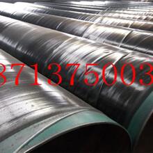 阿坝聚氨酯保温钢管厂家价格今日推荐图片