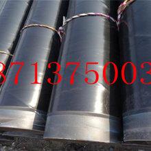 江門飲水用ipn8710防腐鋼管廠家價格√今日推薦圖片